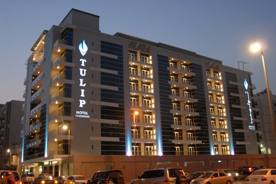 Photo of Tulip Hotel Apartments Dubai