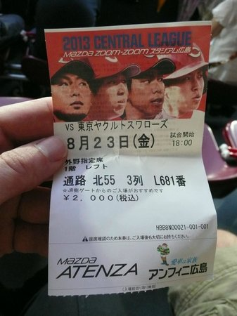 Pictures of MAZDA Zoom-Zoom Stadium, Hiroshima, Hiroshima - Attraction