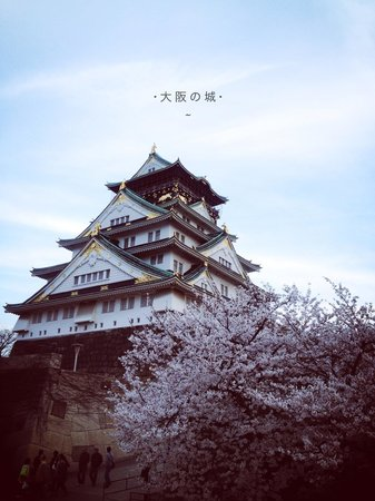Photos of Osaka Castle, Osaka