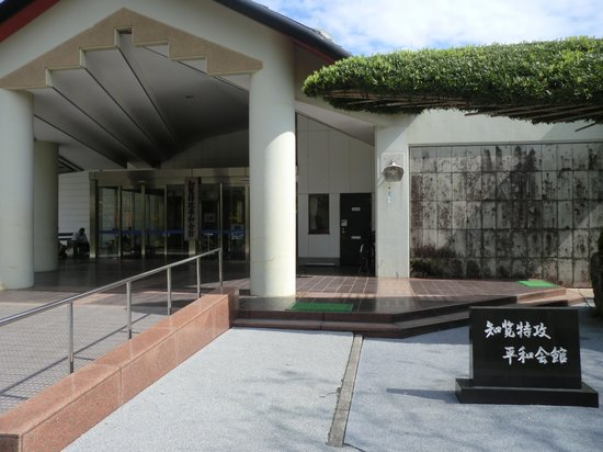 三角兵舎 - Picture of Chiran Peace Museum for Kamikaze Pilots, Minamikyushu - Tri...