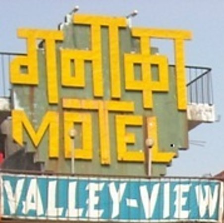 Ganaka Valley View Motel