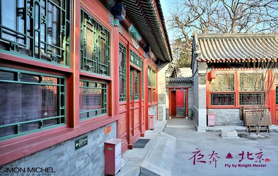 Fly by Knight Courtyard Beijing