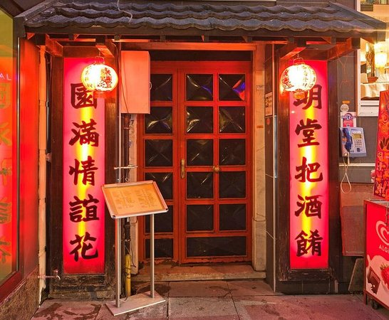 Entrance Picture Of Ming Garden Chinese Restaurant Istanbul Tripadvisor