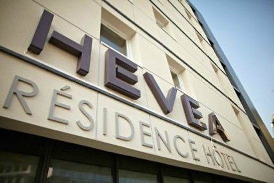 H v a appart 39 h tel picture of hevea appart hotel for Valence appart hotel
