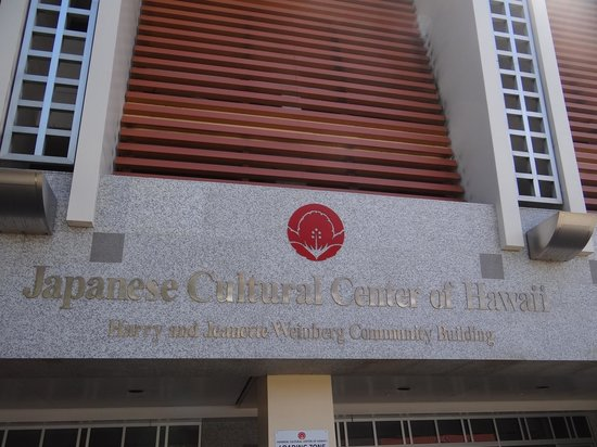 Japanese Cultural Center of Hawaii
