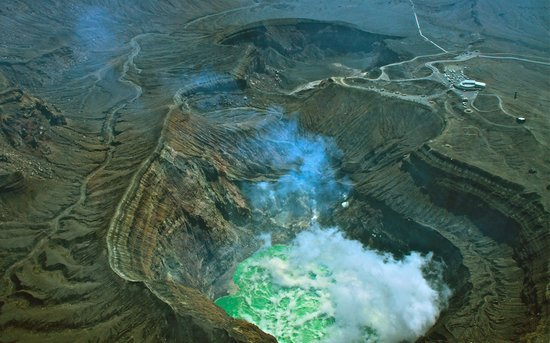 Mt. Aso Helicopter Tour