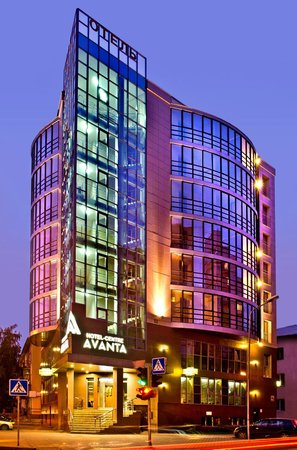 Photo of The Avanta Hotel Novosibirsk