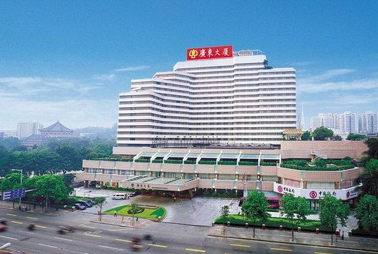 Photo of Guangdong Hotel Guangzhou