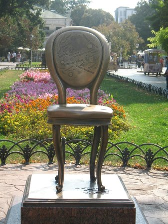 Monument to the 12th Chair