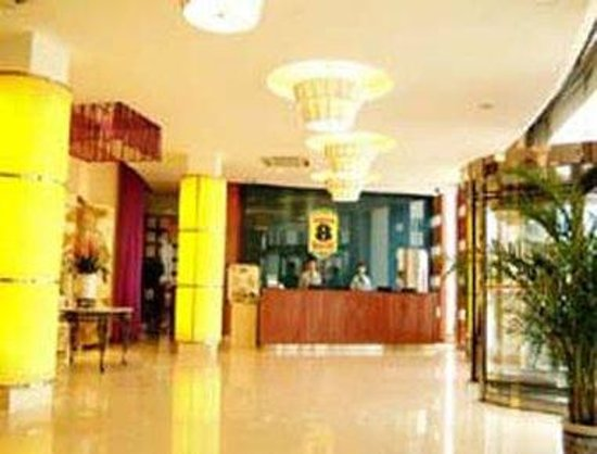 Photo of Edinburgh Holiday Hotel Zhuji Huancheng East Road