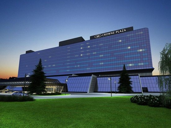 Photo of Continental Hotel Beograd Belgrade