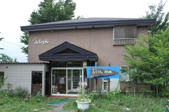 Rokugo Furarin Youth Hostel