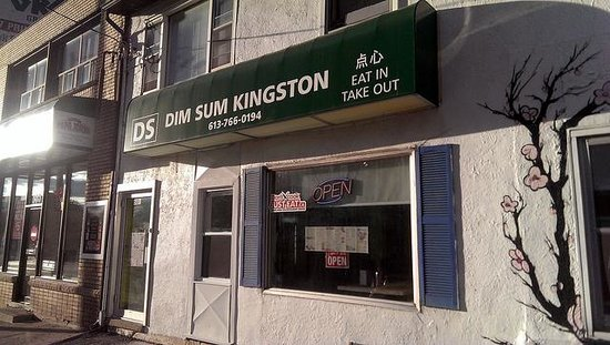 Dim Sum Kingston