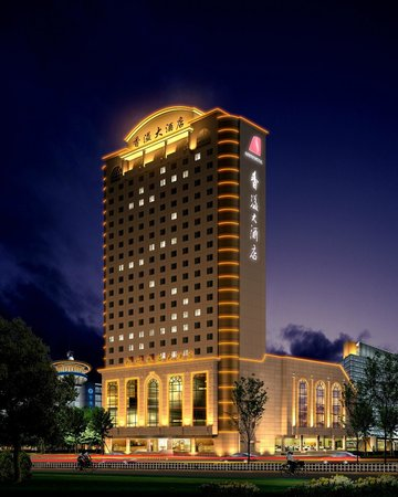 Photo of Sunny Hotel Hangzhou