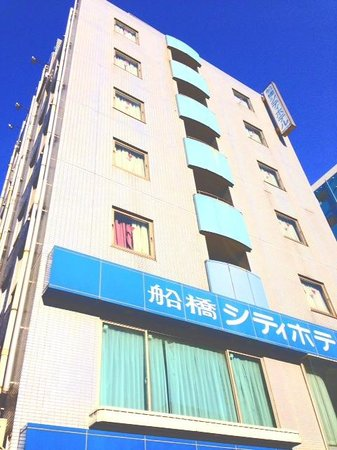 Photo of Funabashi City Hotel