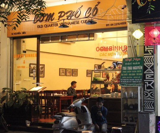 Com pho co great restaurant nearby picture of hanoi for Boutique hotel 1 hanoi