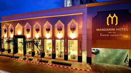 Photo of Mandarin Hotel Bangkok