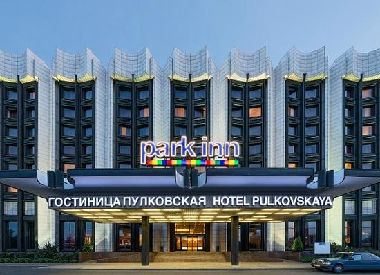 Photo of Park Inn Pulkovskaya St. Petersburg