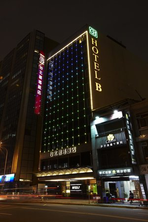 Photo of Hotel B Taipei