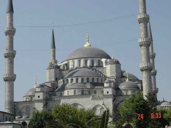 Top 10 Istanbul Hotels Near Blue Mosque | Turkey | Hotels.com