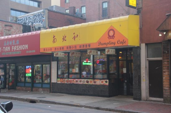 Dumpling Cafe Boston  Washington Street Boston Ma