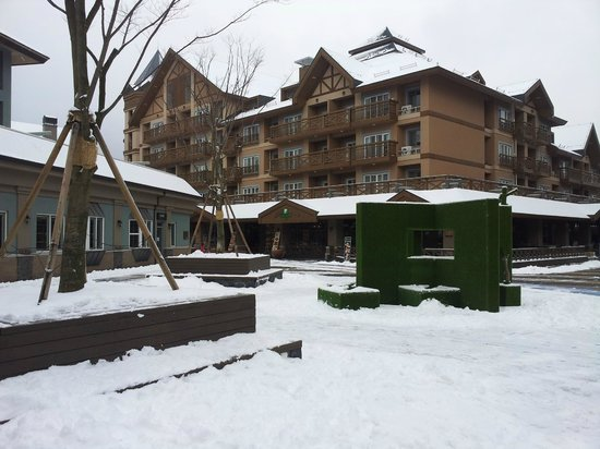 Photo of Holiday Inn And Suites Alpensia Pyeongchang Suites