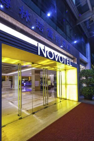 Photo of Novotel Bauhinia Shenzhen