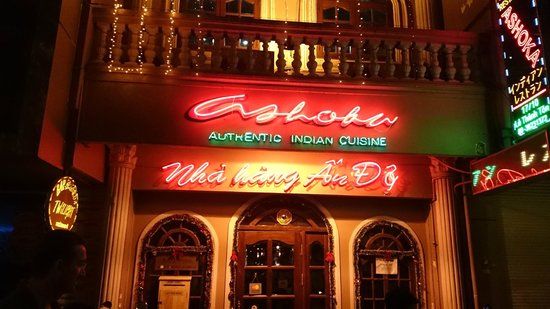 Great ashoka restaurant driverlayer search engine for Ashoka the great cuisine of india