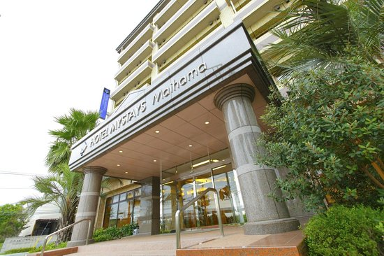 Photo of Hotel Mystays Maihama Urayasu