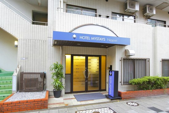Photo of Flexstay Nippori Inn Arakawa