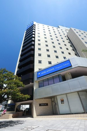 Photo of Hotel MyStays Nagoya Sakae