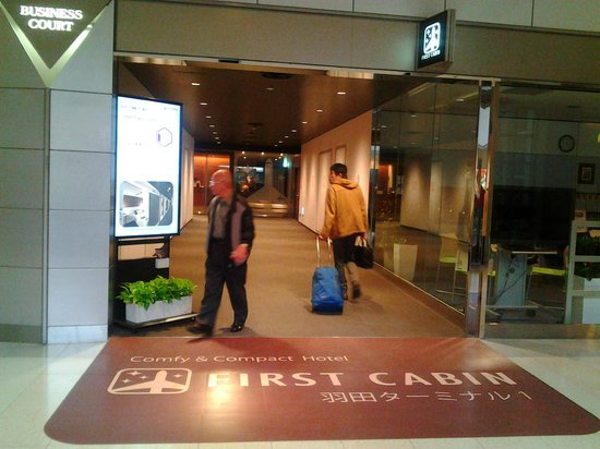 Hotel entrance picture of first cabin haneda terminal 1 for First cabin haneda