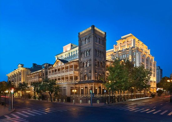 Photo of The Astor Hotel, A Luxury Collection Hotel Tianjin
