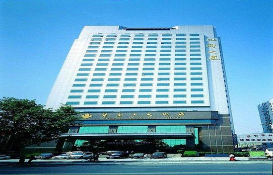 Photo of Quest International Hotel Xi'an