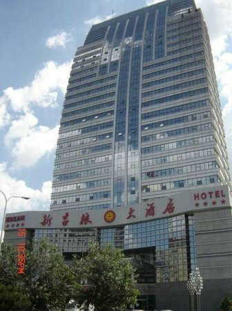 Photo of Guosheng Hotel Changchun