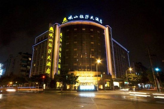 Photo of Minshan Lhasa Grand Hotel Chengdu
