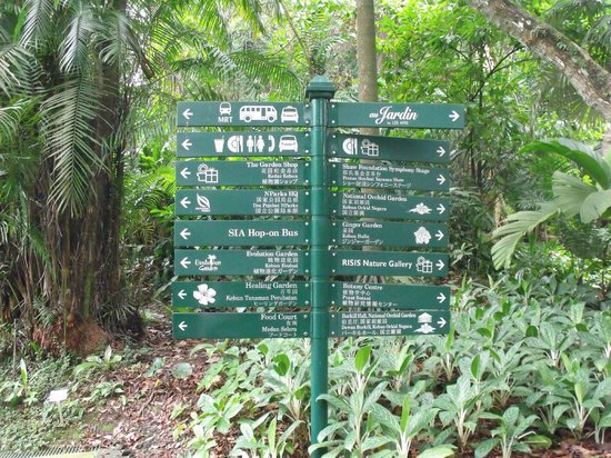 Entrance sign for Au jardin restaurant singapore botanic gardens