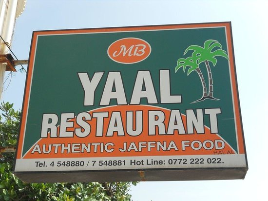 Yaal Colombo Restaurant Reviews Phone Number Amp Photos