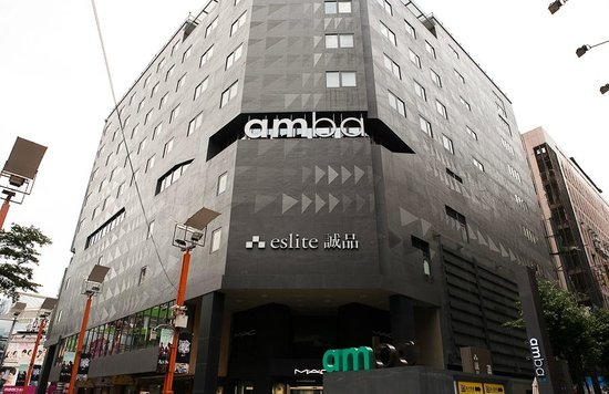 Photo of amba TAIPEI XIMENDING