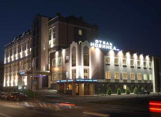 Photo of Best Eastern Novinka Hotel Kazan