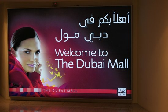 Louis Vuitton @ Shoe Avenue - Picture of Dubai Mall, Dubai