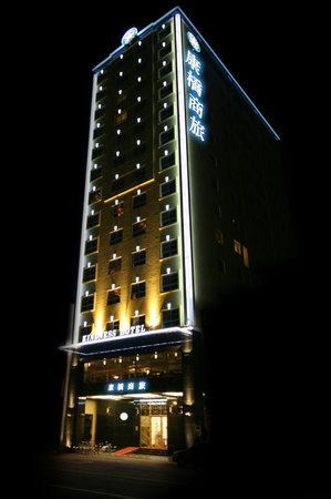 Kindness Hotel-Kaohsiung Guang Rong Pier