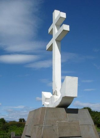 The free french memorial cross of lorraine picture of - Casa rural valdepusa ...