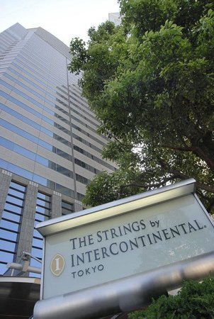 ‪The Strings by InterContinental Tokyo‬