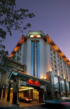 Photo of Sunworld Dynasty Hotel Beijing