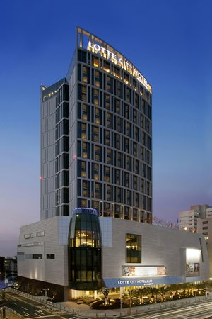 ‪Lotte City Hotel Jeju‬