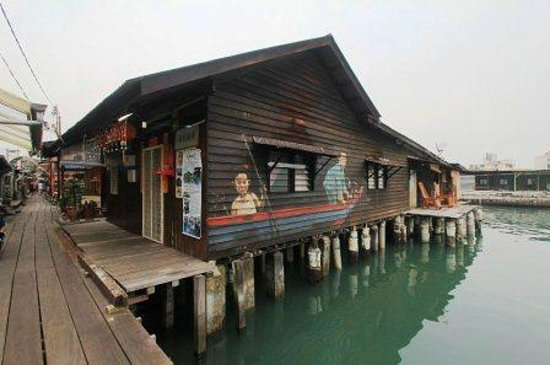 Photo of My Chew Jetty Homestay Georgetown