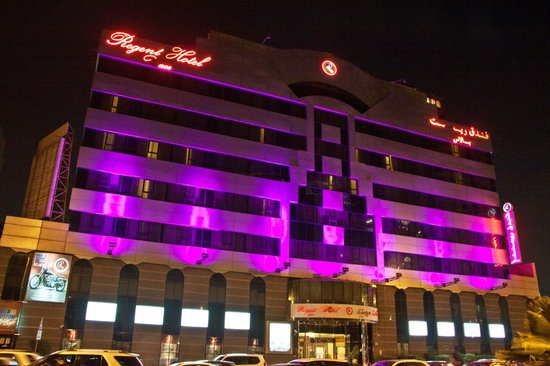 Photo of Regent Palace Hotel Dubai