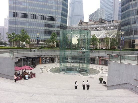 ifc apple store - picture of shanghai ifc mall, shanghai