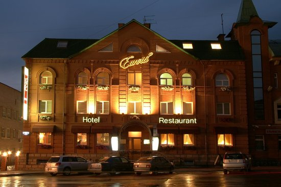 Photo of Eurotel Hotel Perm